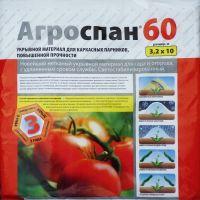Агроспан 60 (4,2х12)м.