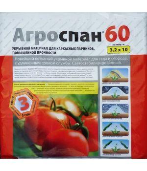 Агроспан 60 (2,1х10)
