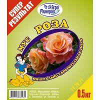 МУС Роза- фасовка 500гр.