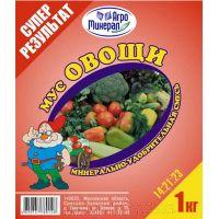 МУС Овощи – фасовка 1кг.