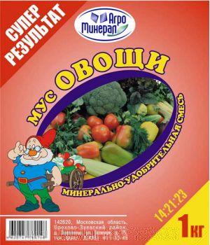 "МУС ""Овощи"" – фасовка 1 кг."