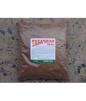 Табачная пыль-фасовка 1 кг.