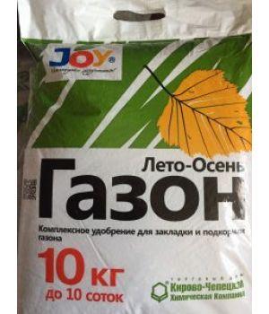 Газон ЛЕТО-ОСЕНЬ-фасовка 10кг