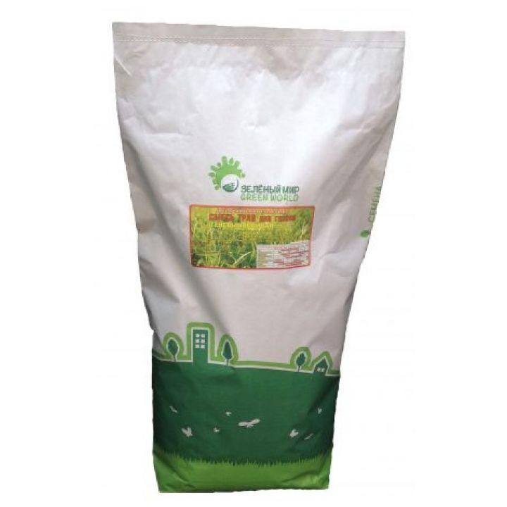 Газонная трава СПОРТИВНАЯ– мешок 10кг.